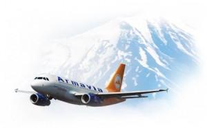 Avion de Aerolínea Armavia 300x186 Armavia inauguró vuelo Yerevan Archangelsk, ida y vuelta
