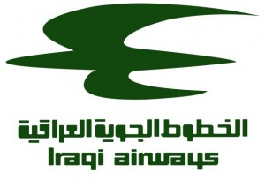 iraqi airways logo1 300x204 Iraq disuelve la Aerolínea Iraqi Airways