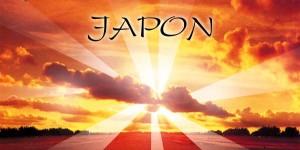 japon imagen 300x150 Delta, Hawaiian y American quieren nuevas rutas a Tokyo