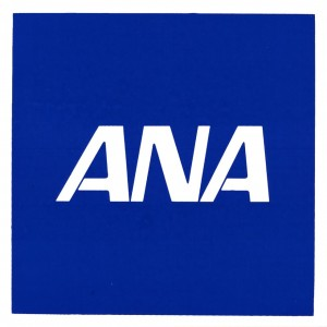 All Nippon Airways logo 300x300 All Nippon Airways