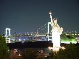 New Yor city Amarás Nueva York