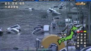 Terremoto 8.9 en Tokio 11 marzo 2011 300x168 Aerolíneas suspenden vuelos a Japón tras Terremoto 8.9