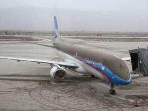 LAN Austral y Aerolíneas con cenizas 300x225 LAN, Austral y Aerolíneas reinician sus vuelos en Córdoba