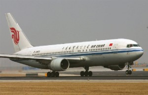 air china 300x192 Air China firma acuerdo con Siemens y se convierte en Global Travel Business